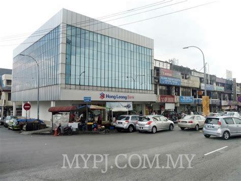 hong leong bank branch hong leong bank petaling jaya branch section 1 my