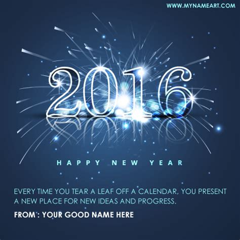 write name on 2016 new year best wishes name picture