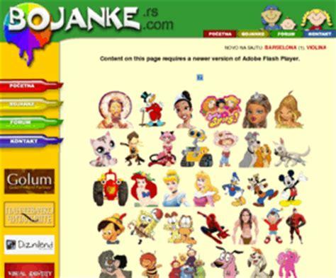 bojanke rs bojanke za decu free coloring pages