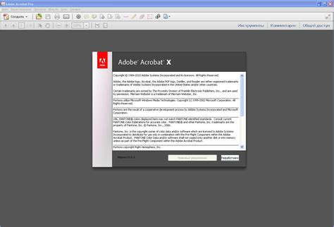 adobe reader 11 free download full version windows 7 adobe reader xi 0 04 full version for windows 7 raajasgui