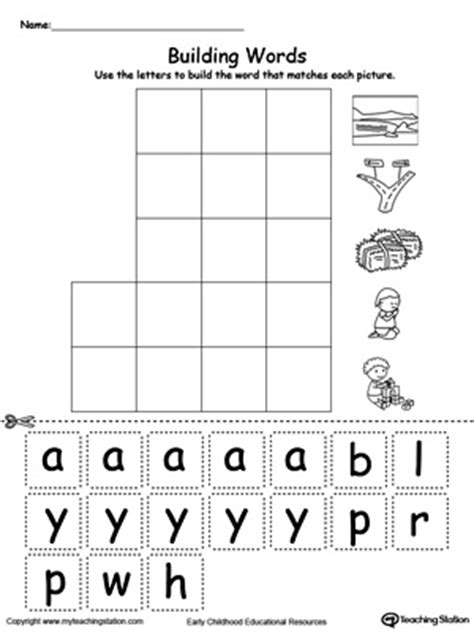 free printable word building games ay word family building words myteachingstation com