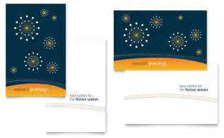 small greeting card template free greeting card template word publisher microsoft
