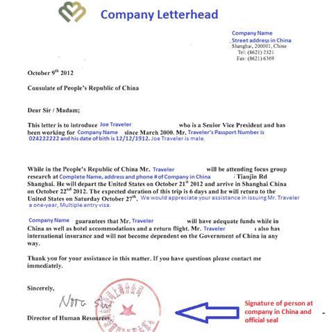 Business Introduction Letter Saudi Arabia invitation letter for visa saudi arabia 28 images