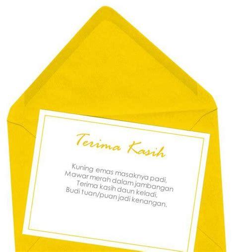 cara membuat kartu ucapan terima kasih qaseh gifts pentingnya nota kad ucapan terima kasih