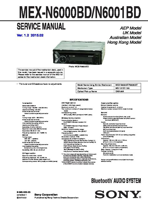 sony cdx gt350mp wiring diagram sony deck wiring diagram