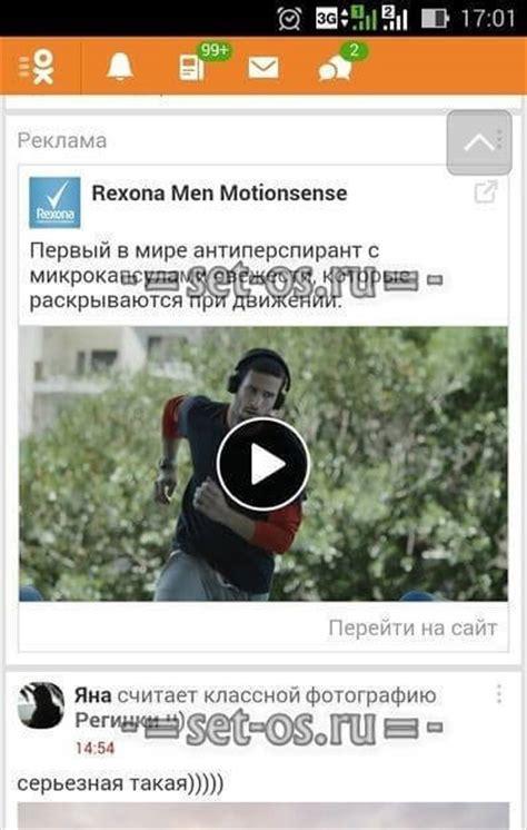 odnoklassniki mobile version м ок ру мобильная версия одноклассники вход через