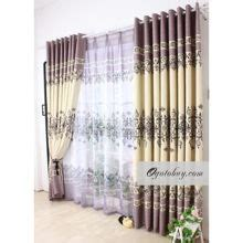 buy cheap curtains online uk 1000 images about buy cheap curtains from ogotobuy on