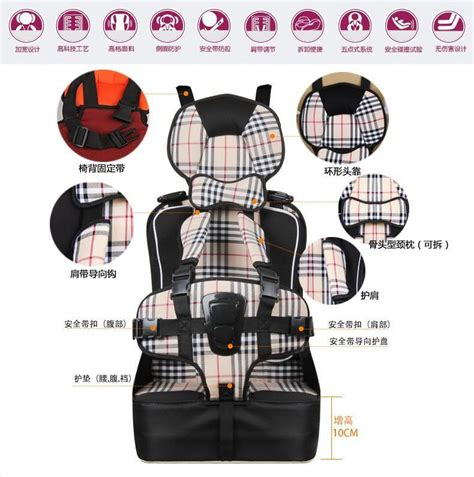 child car seat covers child car seat cover kmishn