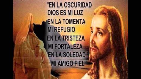 imagenes de jesus con una niña mensaje de cristo jesus es el camino youtube