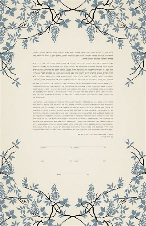 ketubah template 155 best images about orlas diplomas on