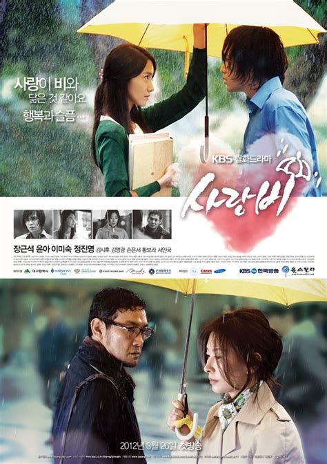 film drama korea love rain drama korea 2012 quot love rain quot mp4 subtitle indonesia