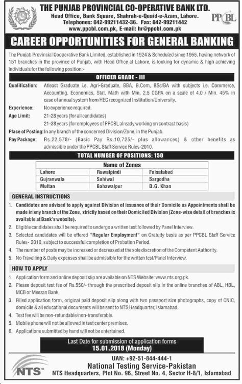 careers at cooperative bank punjab provincial cooperative bank ltd ppcbl nts 2018
