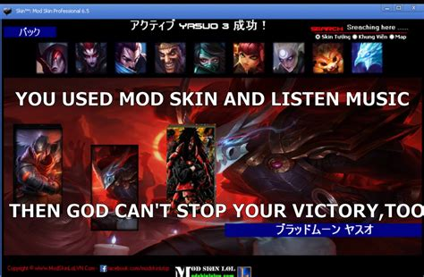 Free League Mba Course by Free Riot Skins Best Skin Preview Program 2016 Mod