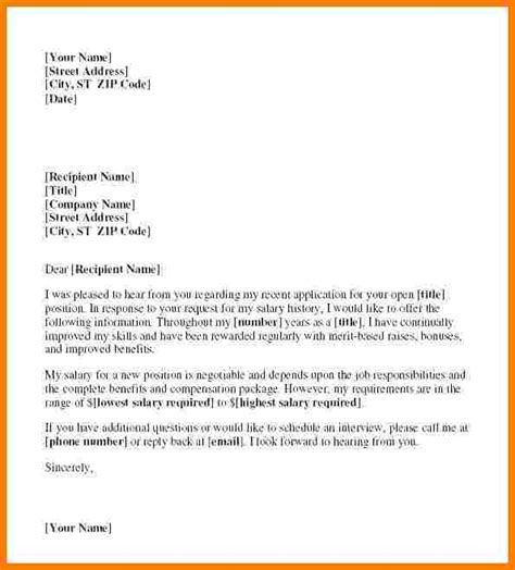 salary increase letter sample employees sales