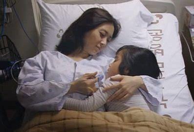 film sedih anak 10 film korea paling sedih dan paling menyayat hati
