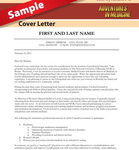 cover letter physician sle physician cover letter best letter sle