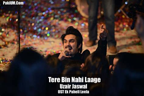 download mp3 song tere happy birthday te bin tere song download pagalworld