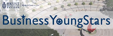 Hkust Mba Admission Rate by Hkust Business Youngstars Finance Management Seminars On