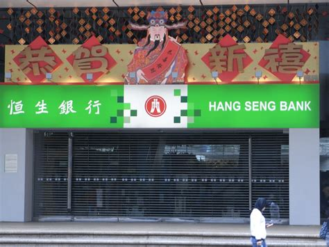 hang seng bank file hk central des voeux road 恆生銀行總行大廈 hang seng bank