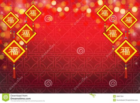 chinese new year greeting card image wallpaper 13227