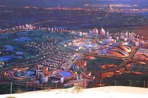 Land Dubai Dubailand