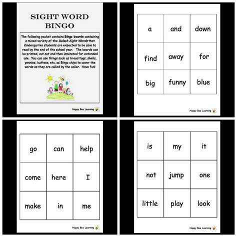 Sight Word Flash Card Template by 404 Page Not Found