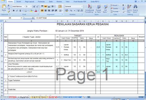 format buku induk guru dan pegawai pengisian format skp sasaran kerja pegawai untuk guru