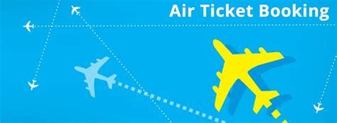 항공권 날자 변경 이름 변경 환불 양도 q a 네이버 블로그