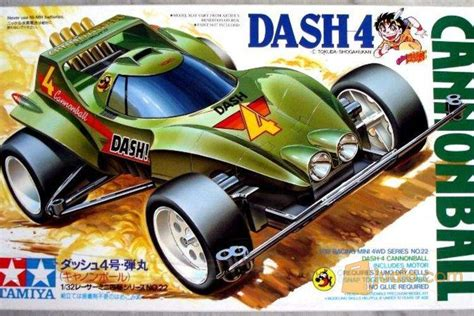 Tamiya Cannon D tamiya dash 4 cannonball mini racing 4 w d jakarta