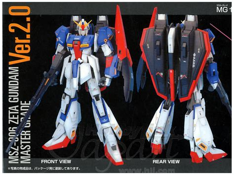 Mg 1 100 Zeta Gundam Ver 2 0 1 100 mg zeta gundam ver 2 0 by bandai hobbylink japan