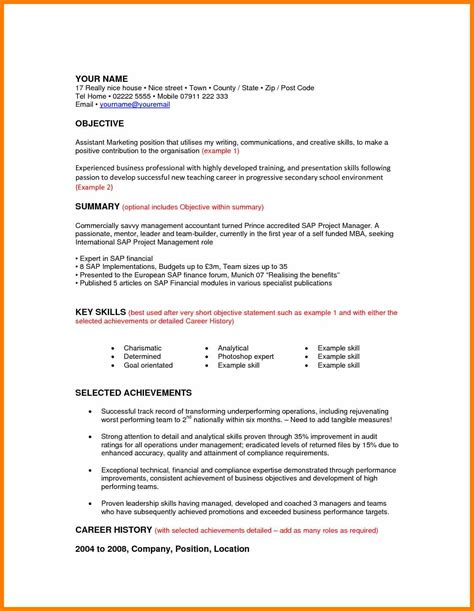exle of resume objective 7 sle career change resume sephora resume