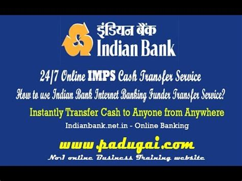 indian bank banking indian bank net banking how to do fund transfer