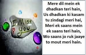 Miss u sms with love wallpaper