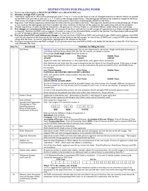 sle income tax pan card application form free download