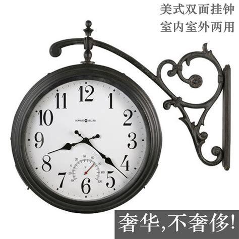 High End Wall Clocks High End Wall Clocks 28 Images Buy High End European