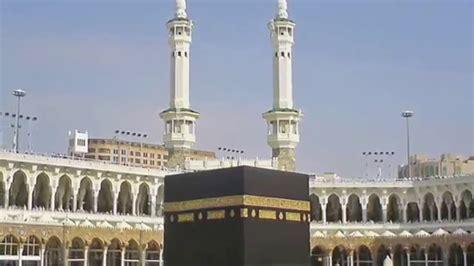 sponsors makkah vs makkah hajj 2016 mecca مكة makkah حج youtube