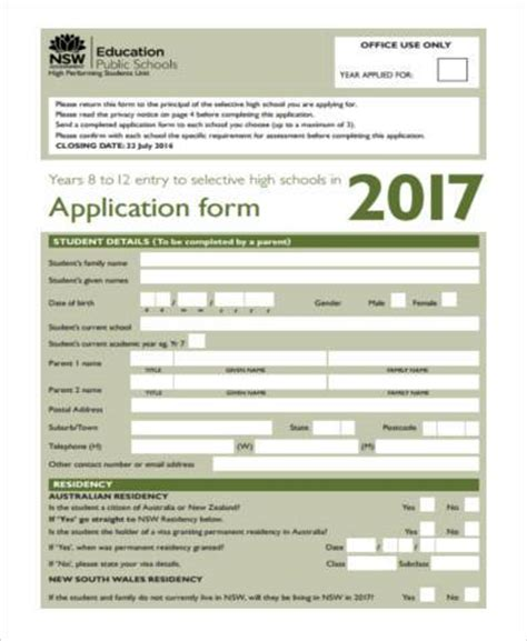8 sle school application form exle format download