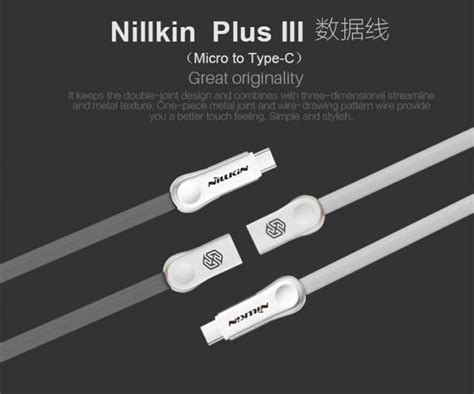 Kabel Charger Kabel Data Micro Usb Type C Alumunium Sleeving T1910 3 nillkin plus iii micro usb and type c sync data charging cable white jakartanotebook