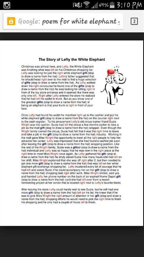 white elephant gift exchange poem white elephant