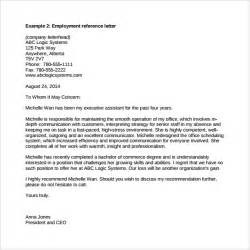 professional reference letter template free professional reference letter 5 free documents