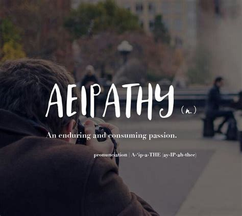 aeipathy weird unusual cool words definition meaning