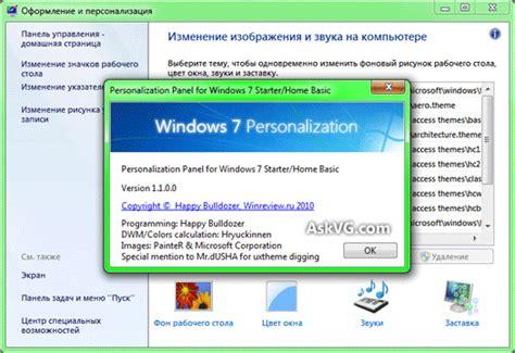 wallpaper to windows 7 starter personalization panel change desktop wallpaper and get