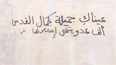joud design instagram 1727 best وك م للك ل م ة من م ع ن ى وك م