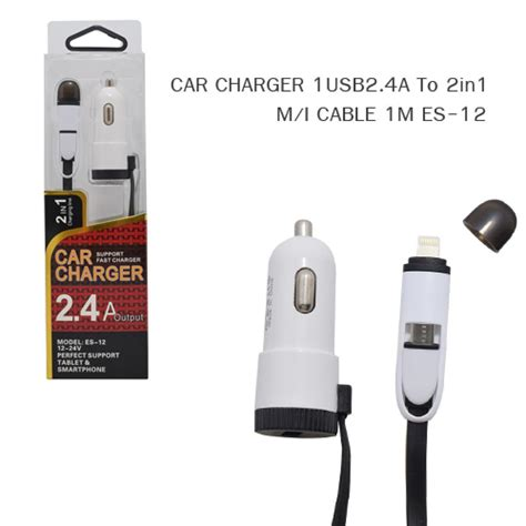 in car multi charger car adapter charger multi 2in1 2 4a gts amman