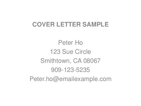 cover letter sample for security officer sample of security guard