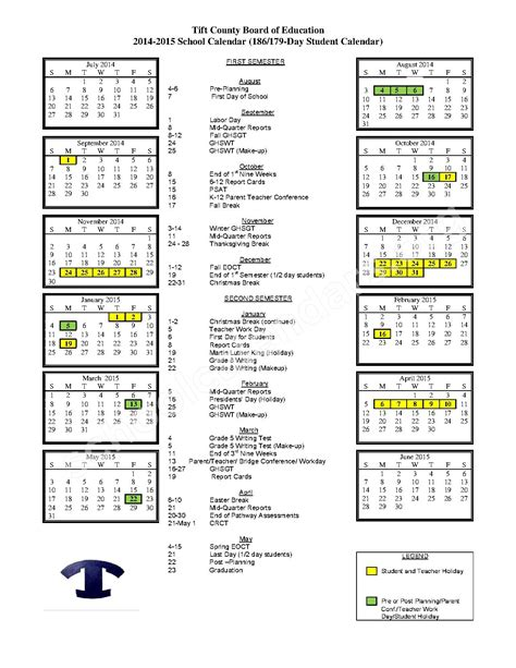 calendars for to make in school 2014 2015 school calendar calendar detail