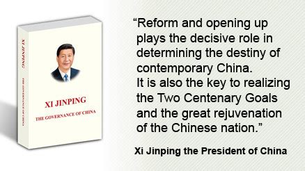 xi jinping s governance and the future of china books xi jinping on governance and the socialist market china