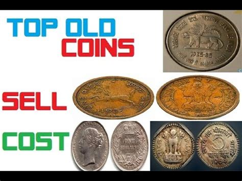 1 Gram Silver Coin Price In Mumbai - coins in india price check out coins in india
