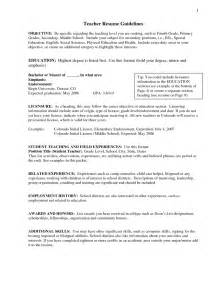 sle objectives for resumes sle resume objective statements 28 images security