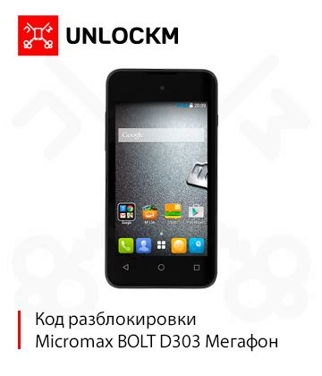 micromax bolt pattern unlock software buy unlock code micromax bolt d303 megafon and download